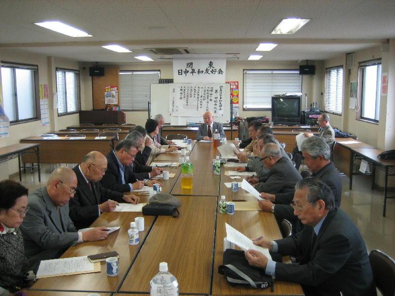 関東日中平和友好会2006年度総会開催_d0027795_21162342.jpg