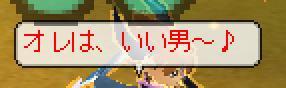 b0027699_703438.jpg