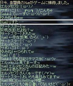 f0072901_1501446.jpg
