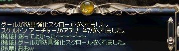 b0078004_5514697.jpg