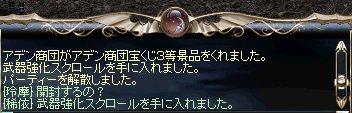 b0078004_5563850.jpg