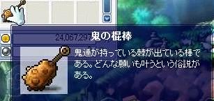 f0061504_0193097.jpg