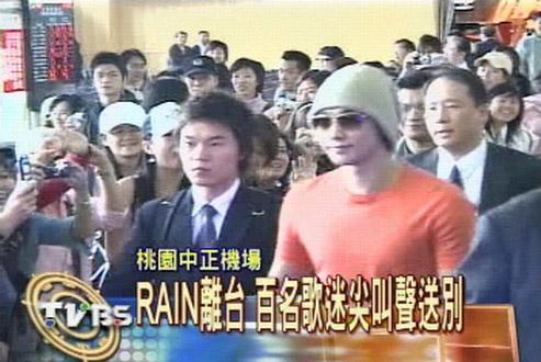 台湾_c0047605_540614.jpg