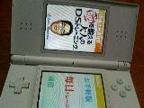 b0053414_23201999.jpg