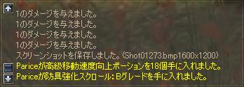 b0056117_7123969.jpg
