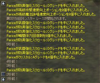 b0056117_731272.jpg