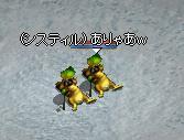 f0101117_15352178.jpg