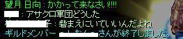 c0023322_239193.jpg