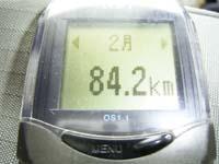 b0031524_22351367.jpg