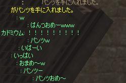 f0034124_3482997.jpg