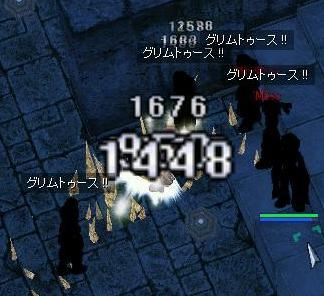 b0004825_231121.jpg
