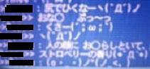 e0066529_21264529.jpg