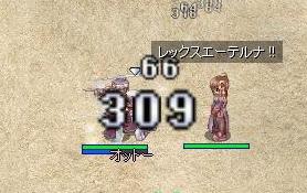 b0073240_11610.jpg