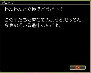 a0044841_10244736.jpg