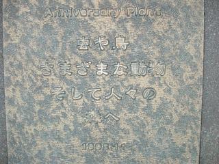 f0018144_2136198.jpg