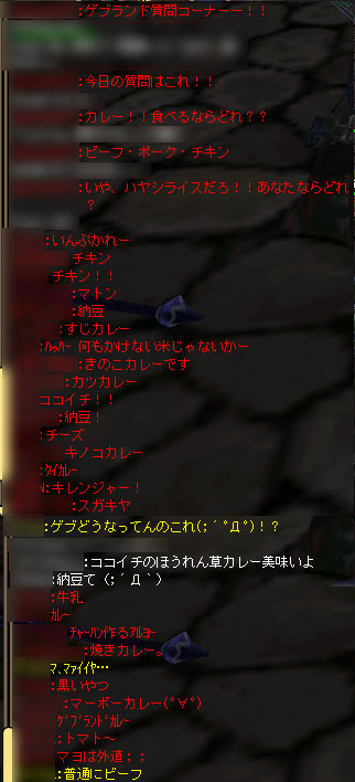 a0067845_16583841.jpg