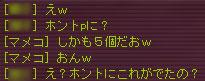 d0068752_10403571.jpg
