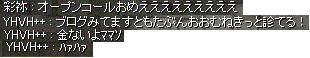 f0008052_23522268.jpg