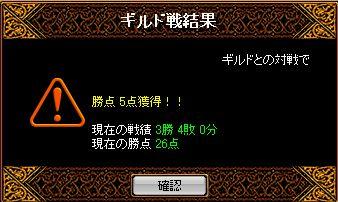 a0061353_2504425.jpg