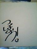f0091153_19534964.jpg