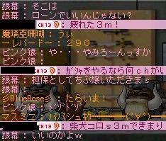 e0091363_2247880.jpg