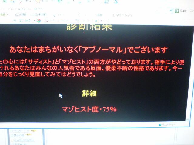 a0047566_22455241.jpg