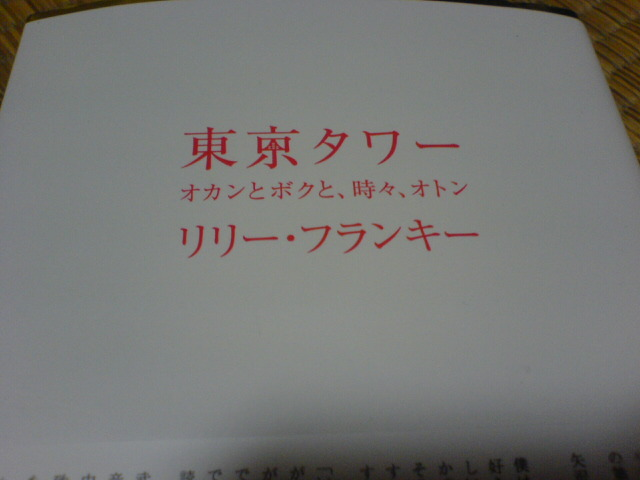 a0047566_22544582.jpg