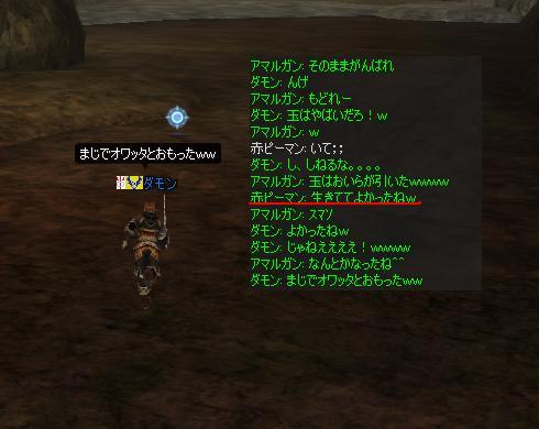 b0078274_10243735.jpg