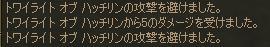 b0078274_102852100.jpg