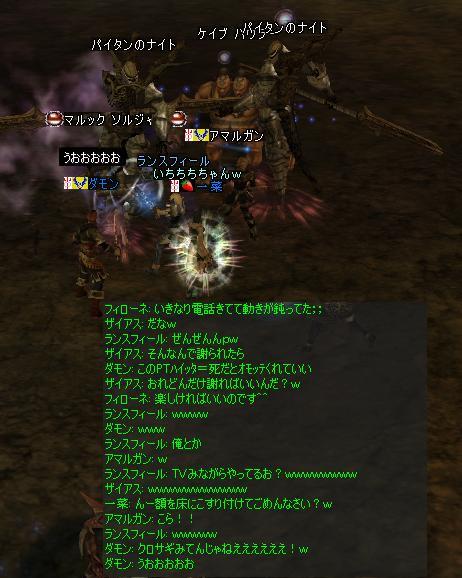 b0078274_10325694.jpg