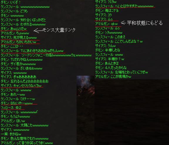 b0078274_10362685.jpg