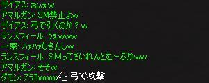 b0078274_10404926.jpg