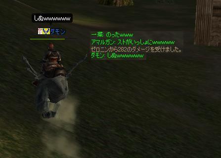 b0078274_10433343.jpg