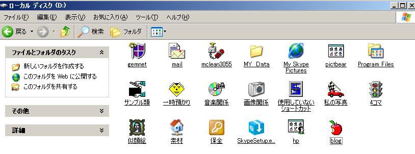b0078675_22254252.jpg