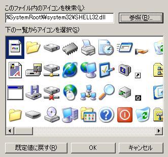 b0078675_22302399.jpg