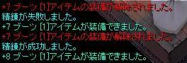 f0034175_3311039.jpg