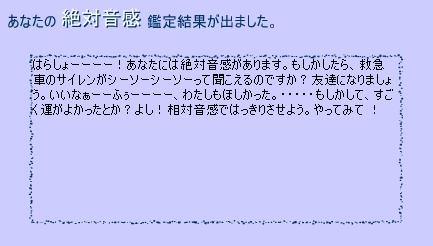 f0064075_1927445.jpg