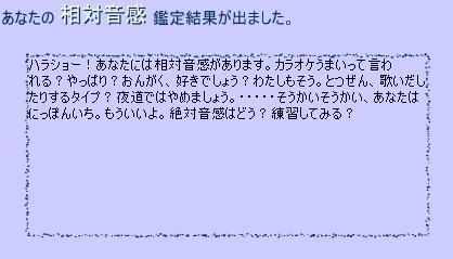 f0064075_19292676.jpg