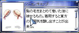 b0083076_23175931.jpg