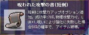 c0030580_11535375.jpg