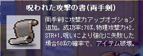 c0030580_11541222.jpg
