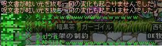 b0073085_250514.jpg
