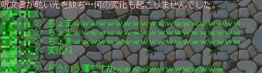 b0073085_2521916.jpg