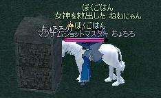 d0035190_11561814.jpg