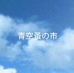 b0086494_1615108.jpg