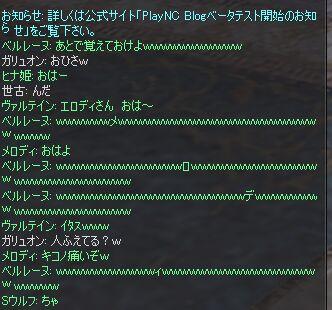 c0022896_1614394.jpg