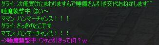 c0022896_16154051.jpg