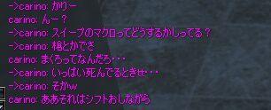 c0022896_1648288.jpg