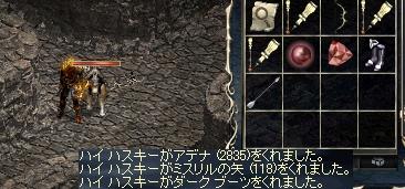c0045001_9331688.jpg