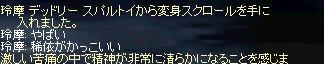 b0078004_524786.jpg
